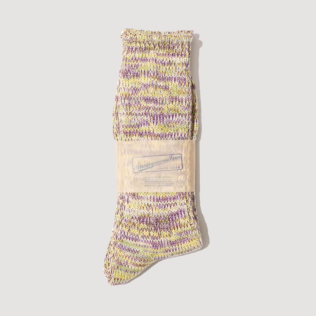 Melange Socks - Khaki/Purple (112)