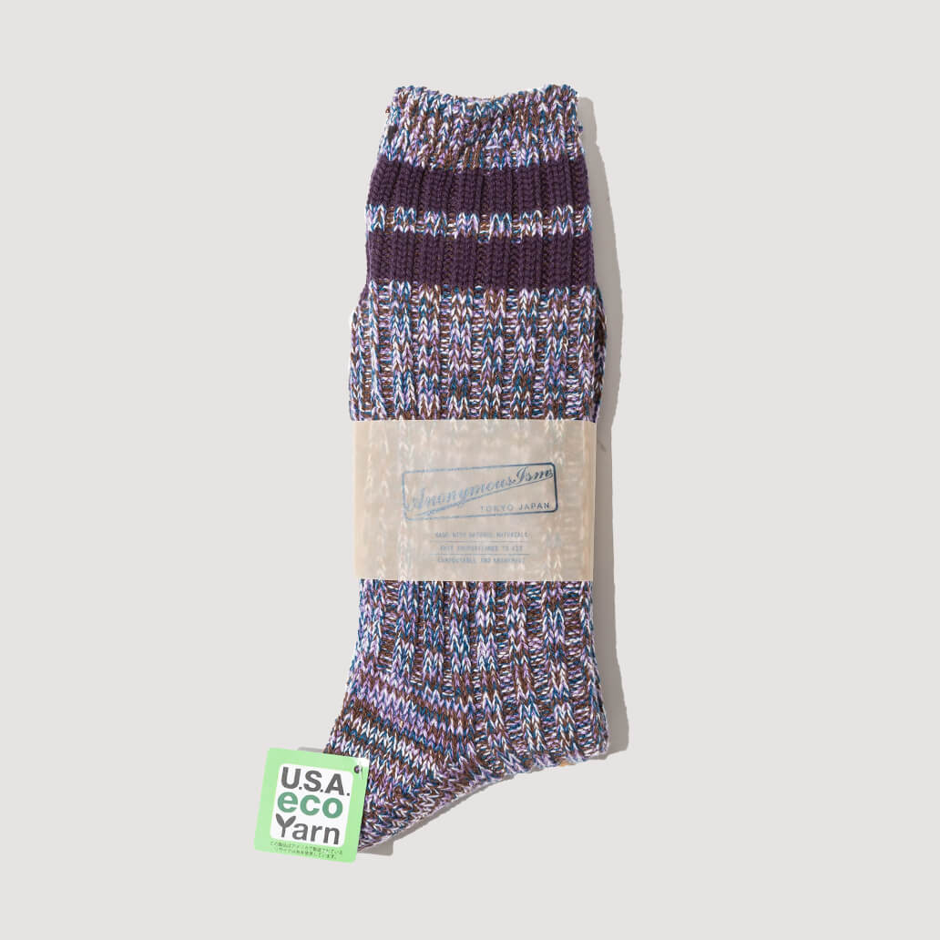 USA Eco Yarn Melange Socks - Blue/Purple (111)