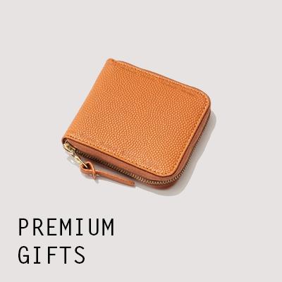 Christmas Premium Gifts